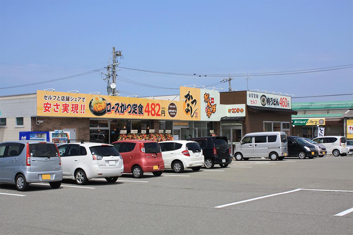 本日「がんば亭 北条店」オープン!